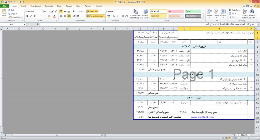 2016-05-04_16-11-13