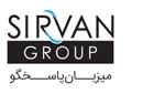 Sirvan group, گروه سیروان، میزبان پاسخگو